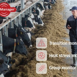 CowManager Launches New Nutrition Module