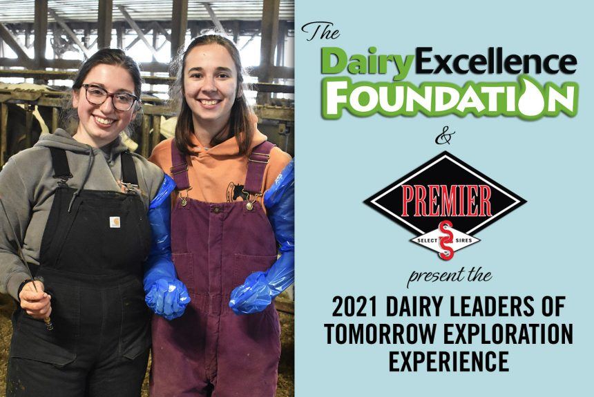 Premier to Co-Host Dairy Exploration Experience for High School Juniors and Seniors